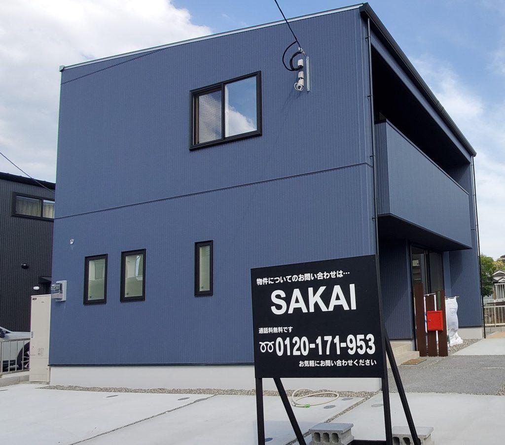 LIFEBOXってとっても魅力的!|sakai(サカイ)の家 大分 坂井建設の規格住宅