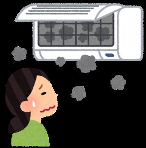 汚いエアコン|大分の建売住宅・規格住宅 sakaiの家スタッフブログ