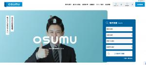 osumu|大分の工務店 坂井建設 sakaiの家