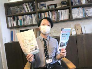 広報羽山|大分の工務店 坂井建設 sakaiの家