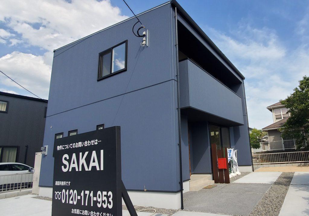 LIFEBOX(ライフボックス)|大分の建売住宅sakaiの家ブログ