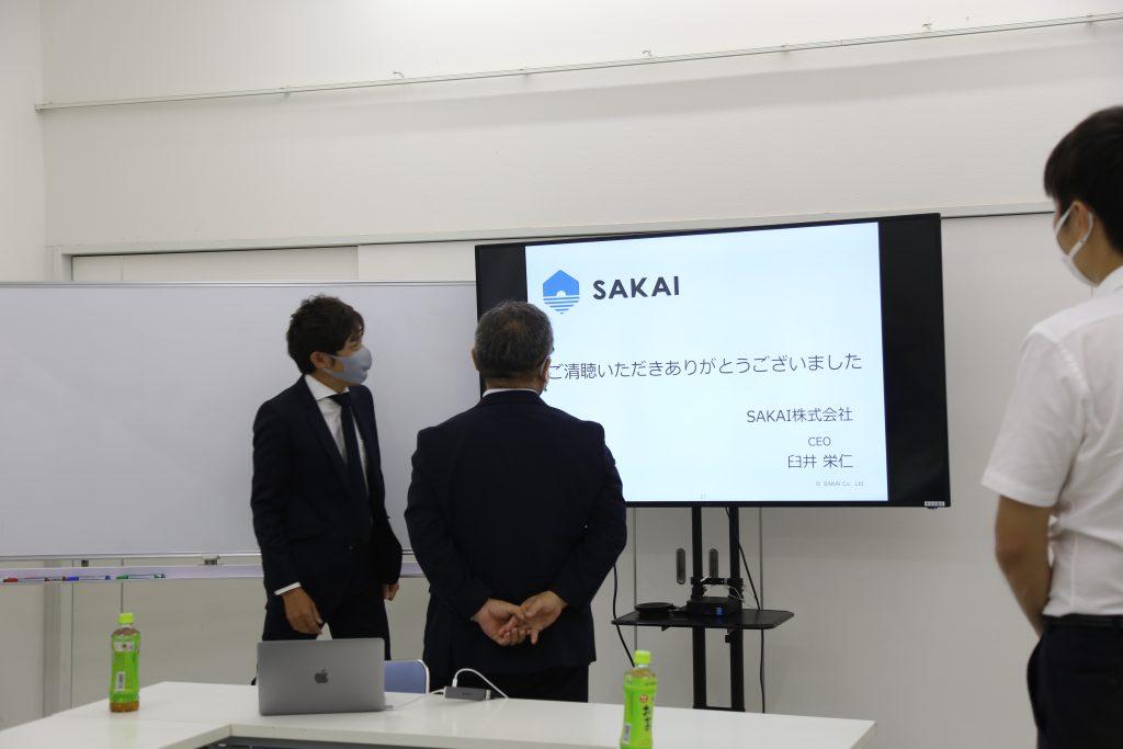 働き方改革 県議会議員様視察|sakaiの家スタッフブログ
