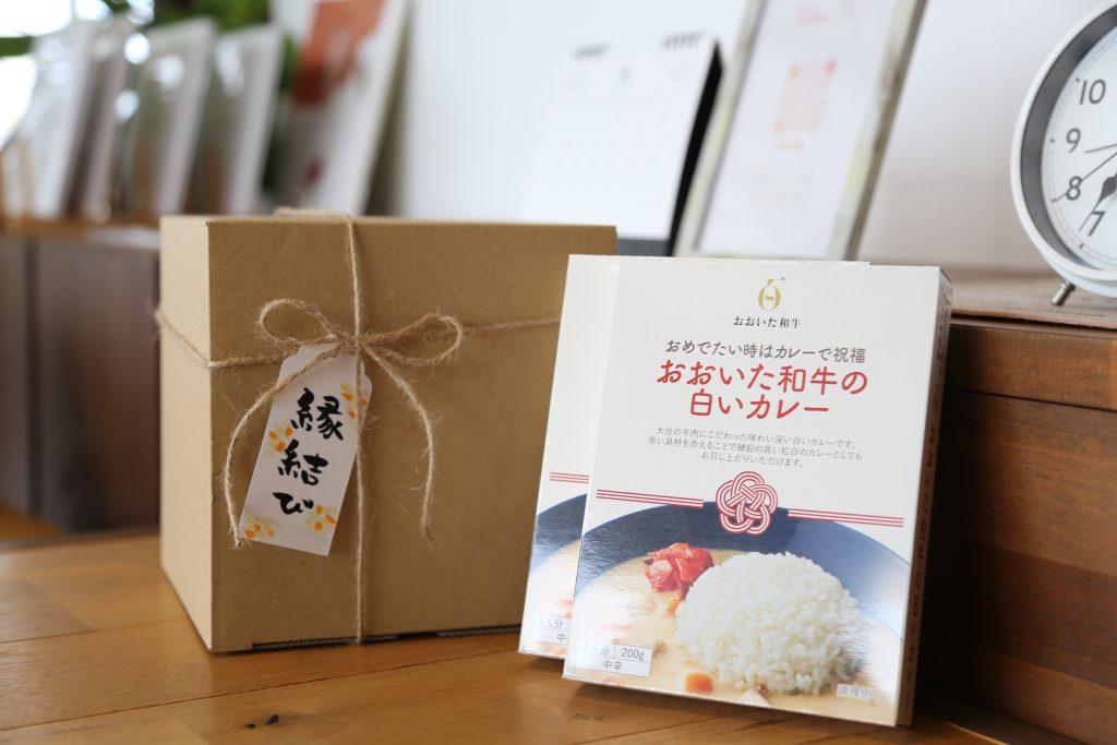 おおいた和牛の白いカレー|sakaiの家スタッフブログ
