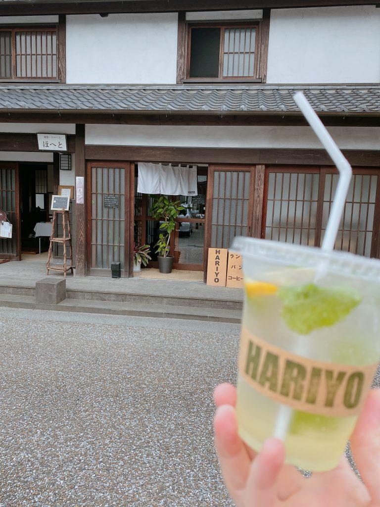 レモネードモヒート|大分の建売住宅sakaiの家ブログ