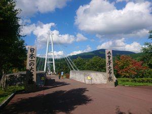 九重夢大吊橋|大分の建売・規格住宅sakaiの家ブログ