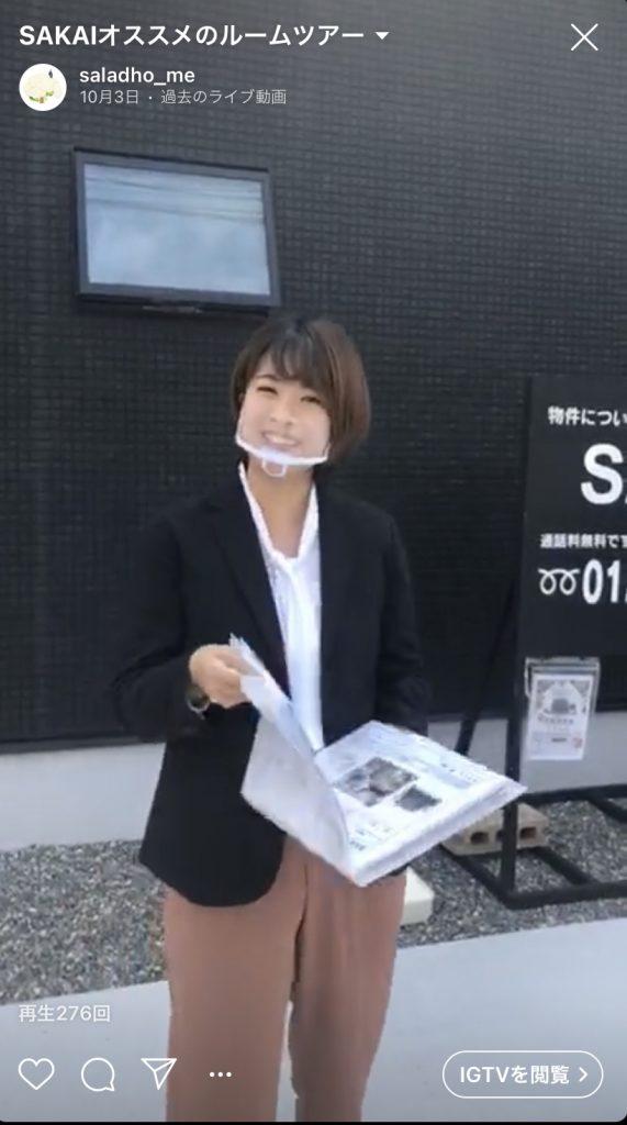 大分の工務店SAKAIの家・建売住宅 | インスタライブの写真