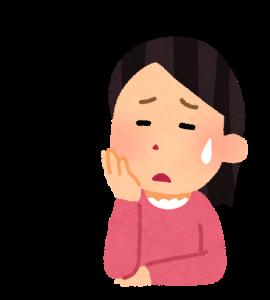 お家の悩み|大分の建売住宅 sakaiの家スタッフブログ